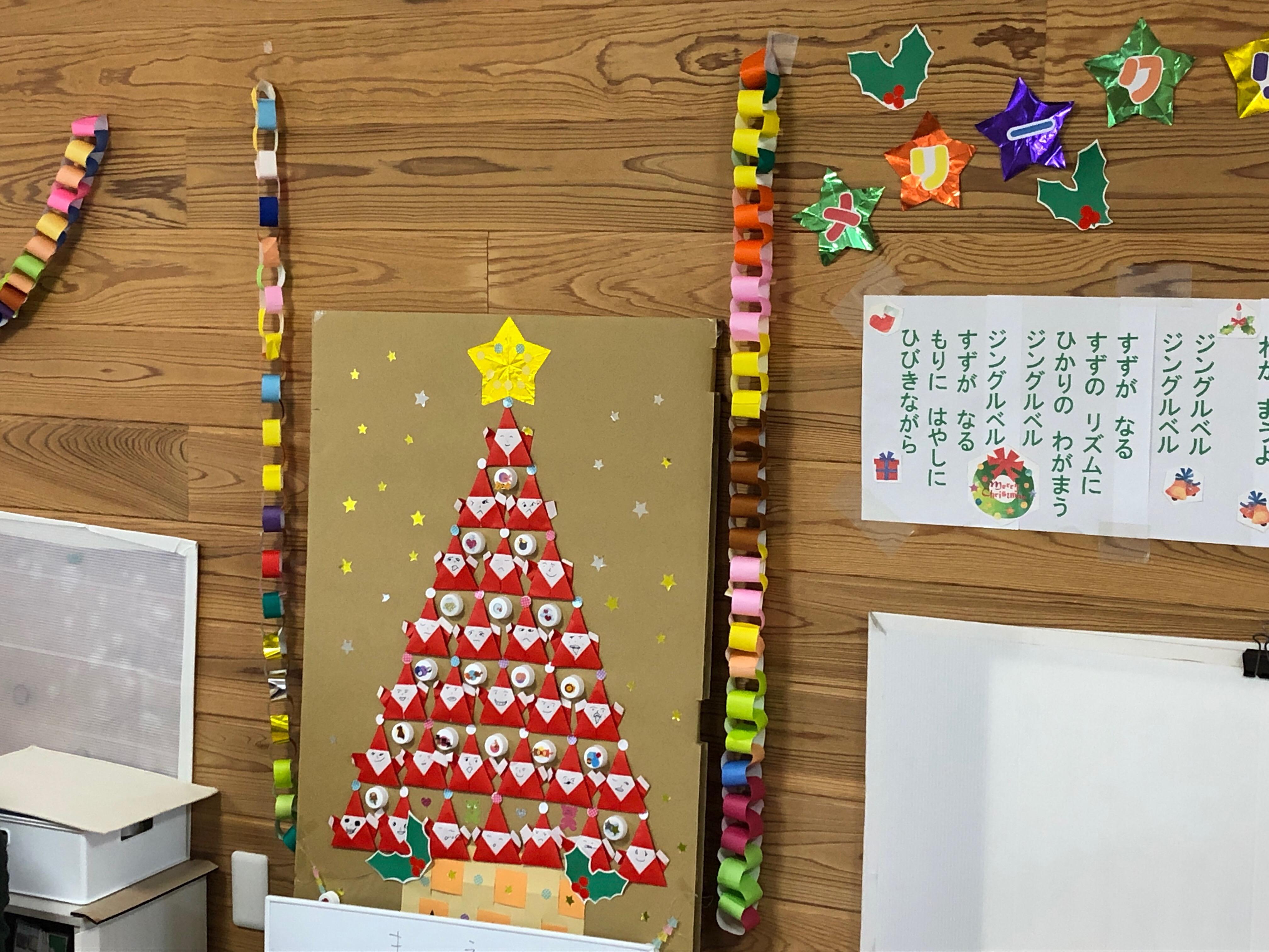 メリークリスマス☆今日から冬休みに突入(^^♪