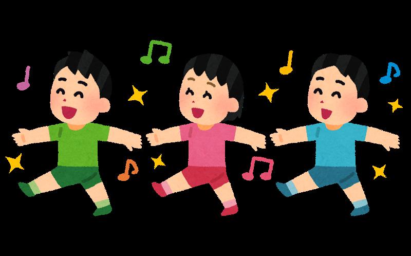 11月の活動報告【若葉教室】