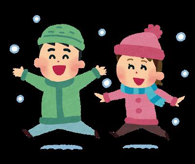 12月の活動報告【若葉教室】